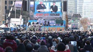 [속보] '코로나19 우려' 경찰, 서울 도심집회 금지…