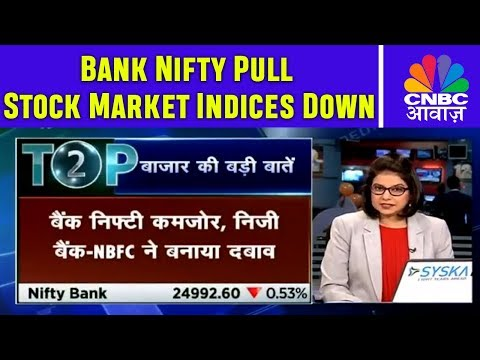 Bank Nifty Pull Stock Market Indices Down | Midcap Mantra | 6th Dec | CNBC Awaaz