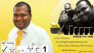 Repeat youtube video Alun Ali Waheed
