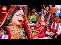 कन्यादान आजु की रतिया पापा जागल रहिहS - Aaju Ki Ratiya Papa Jagal Rahiya | Munni Lal Pyare