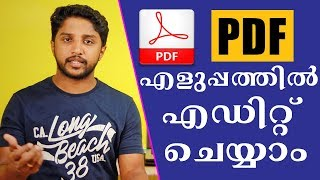 🔥🔥🔥Simple Trick | How TO EDIT PDF FOR FREE | Malayalam | Nikhil Kannanchery