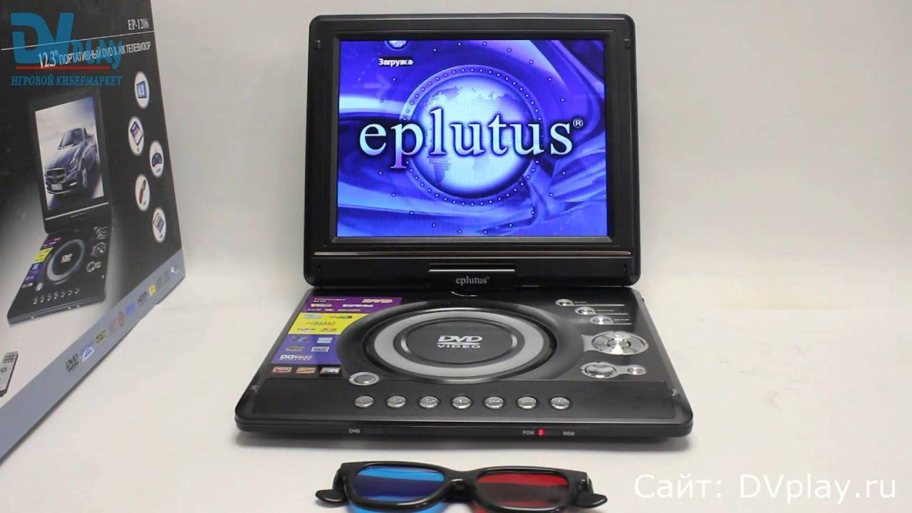 LS-120T - обзор цифрового телевизора с DVD - YouTube