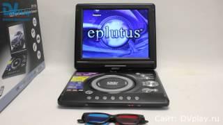 Eplutus EP-1206 - портативный DVD и ЖК телевизор(12 дюймовый TV-DVD проигрыватель по привлекательной цене. Подробнее о Eplutus EP-1206 на сайте - http://dvplay.ru/audio-video-tehnika/por..., 2014-08-18T08:00:02.000Z)