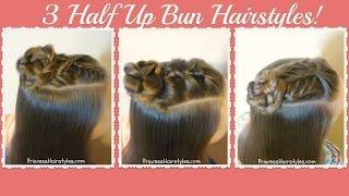 3 Favorite Half Up Bun Hairstyle Tutorials