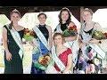 Franklin County Fair Queen Contest