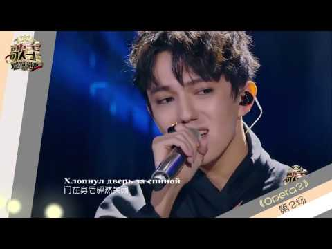 Dimash'es all performances in