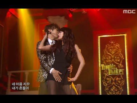 Download video: 음악중심 - Trouble Maker - Trouble Maker 트러블 메이커 - 트러블 메이커 Music Core 20111210
