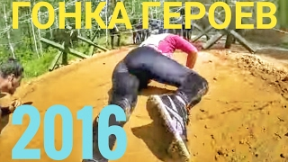 Гонка героев 2016 Екатеринбург все препятствия. Spartan race in Russia Go Pro
