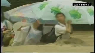 Repeat youtube video 【玄倉川水難事故】「殴るぞ!失せろ!」「早く助けろ!」再三の退避勧告を無視してキャンプ続行!13名死亡