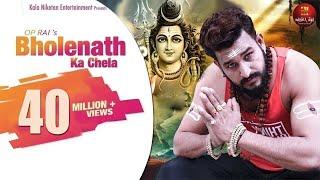 Bholenath Ka Chela (Full Video) | Manjeet Panchal | TR | New Haryanvi Songs Haryanavi 2019