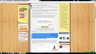Займ денег онлайн на Займи Просто(Читайте тут http://workion.ru/zaem-deneg-onlajn-na-zajmi-prosto.html Найти деньги бывает сложно, так как финансовые проблемы могут..., 2014-12-14T18:03:39.000Z)