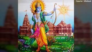 Jab Mere RamJi Ka Aawan Hoga|JaiShreeRam|Ram Bhajan