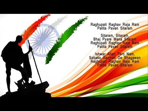 Raghupati Raghava Rajaram Song - Instrumental (Sitar)