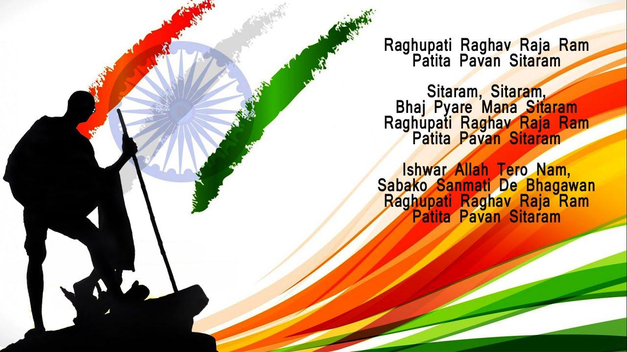 Ragupati Raghav Raja Ram Piano Ringtone