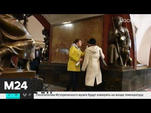 Роспотребнадзор призвал дезинфицировать телефоны и не трогать бумажные деньги - Москва 24