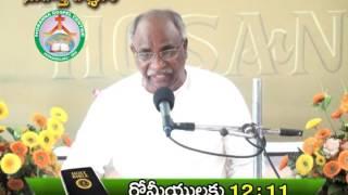 Gambar cover hosanna gospel center messages moses garu 30 08 16
