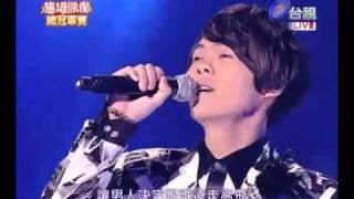 20100717 超級偶像總決賽 24.曾昱嘉:他來聽我的演唱會 thumbnail