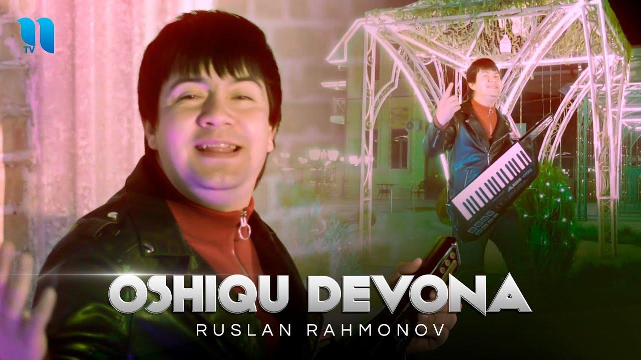 Ruslan Rahmonov - Oshiqu devona | Руслан Рахмонов - Ошику девона