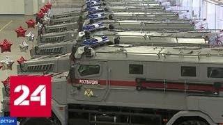 На вооружение Росгвардии поступил бронеавтомобиль на шасси от КамАЗа - Россия 24