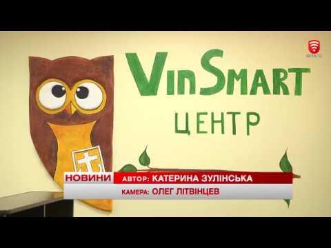 VITAtvVINN .Телеканал ВІТА новини: Підлітковий клуб на місці підвалу, новини 2018-03-23