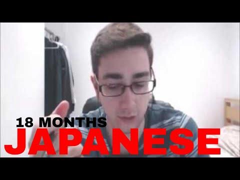 Learning Japanese 18 Month Update (AJATT) Am I Fluent?