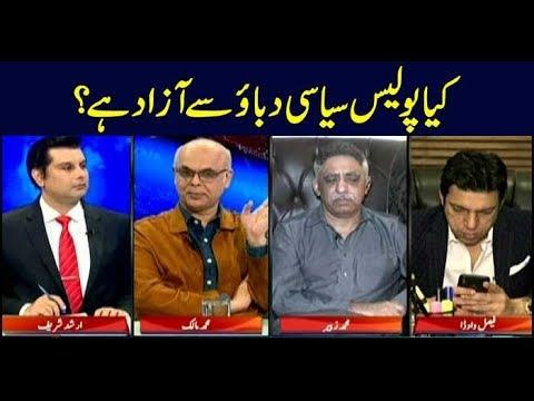 Power Play | Arshad Sharif  | ARYNews | 30...