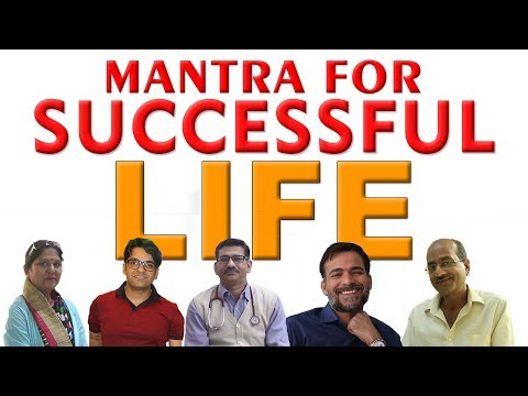Mantra For Successful Life #lifestyle #health #powerfood #exercise #yoga #meditation #GreaterNoida
