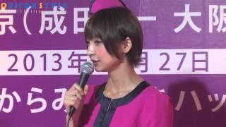 篠田麻里子、LCC「Peach」公認CA就任 搭乗便で「ハイタッチしたい」 AKB...