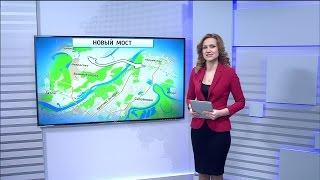 Вести-Уфа - 16.03.16(Информационный сайт ГТРК