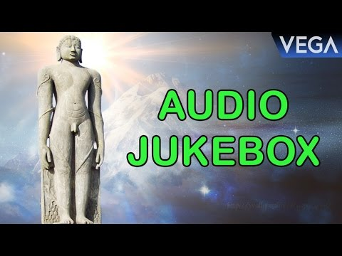 Shri Bahubali Gomateshwara Audio Jukebox || Kannada Devotional Songs