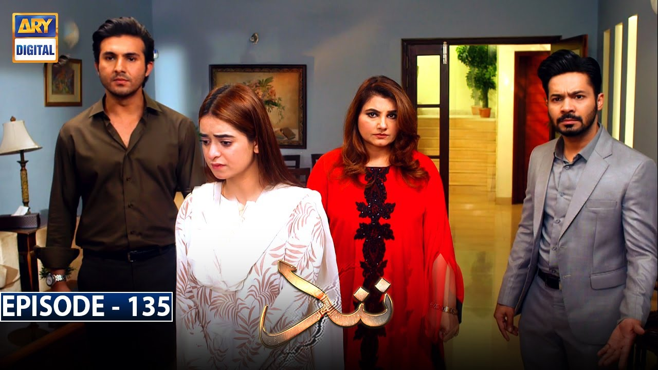 Download Nand Episode 135 [Subtitle Eng] | 24th March 2021 | ARY Digital Drama