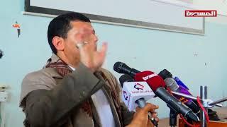 بالفيديو مشرف المليشيات الحوثية بذمار يسخر من الصحابي أبوهريرة ويتهمه بالكذب والجُبن والنفاق