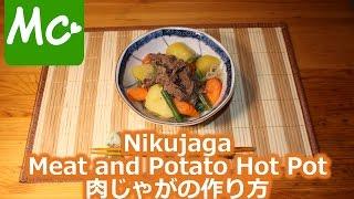 Tasty Nikujaga Recipe (japanese Meat And Potato Hot Pot) 肉じゃがの作り方 【sub4sub】