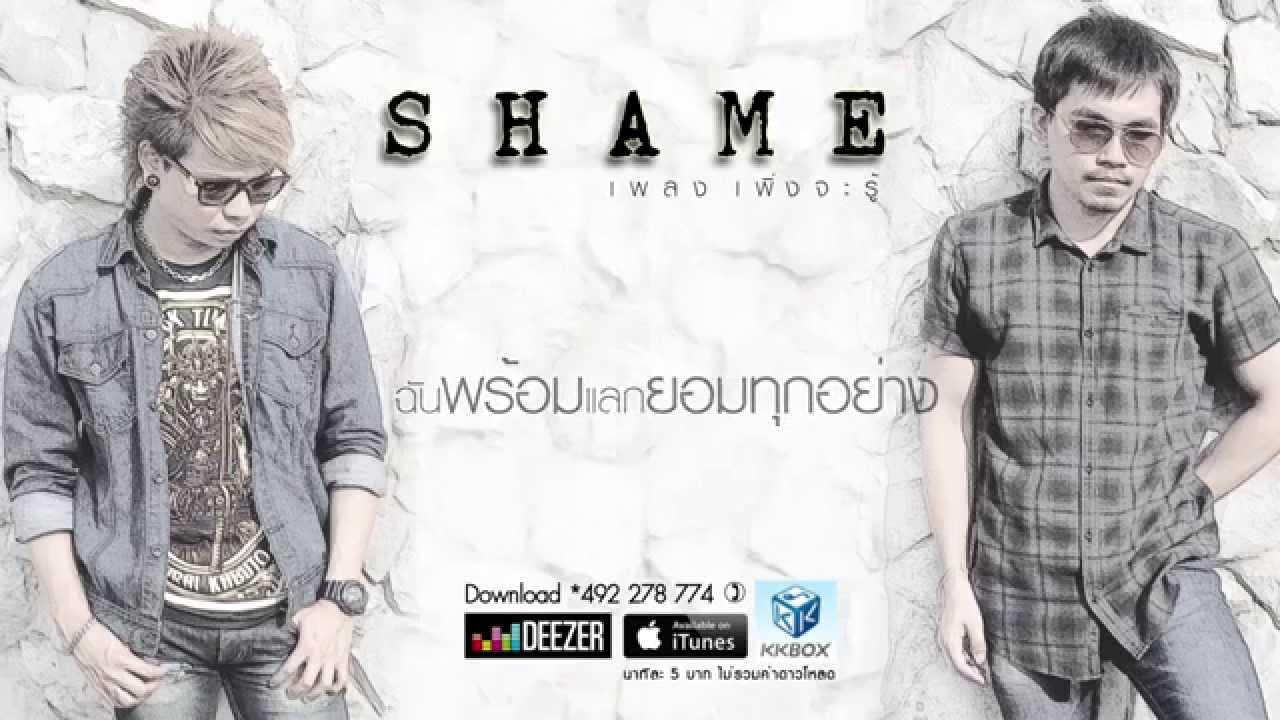 -shame-official-lyrics-mv-picky-mania