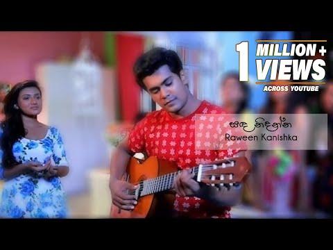 Sanda Nidanna (Deweni Inima Teledrama Song) - Raween Kanishka