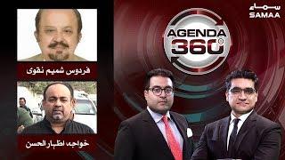 Agenda 360 | SAMAA TV | 25 May 2019