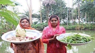 Village Food 😘 Arum and Potatoes Delicious Kochu Recipe 👌 Cauliflower So Yummy Fresh Arum Cook 😍