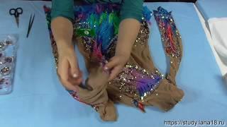 Реставрация купальника для художественной гимнастики.