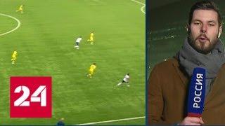 Сборная России сокрушила Казахстан в отборе Евро-2020 - Россия 24