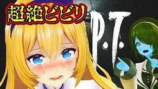 【ホラーゲーム】親友を騙して泣かせたったwww【あおぎり高校ゲーム部 P.T. 実況】