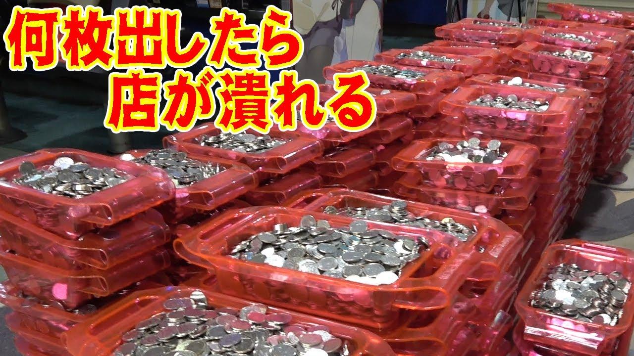 【14杯目】スロットで何枚出せば店は潰れてしまうのかメダルをかき集めたらとんでもない結果になった