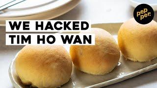 Get Tim Ho Wan&#39s Crackly Pork Bun at Home  How to Make