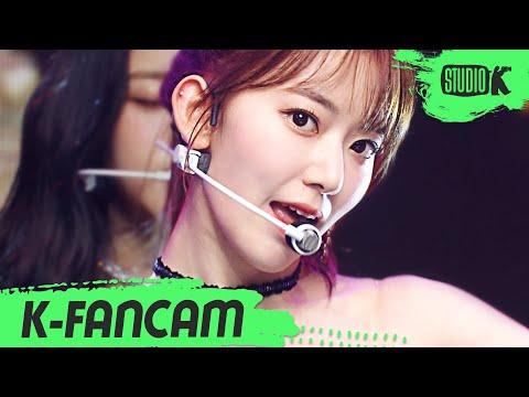 [K-Fancam] 아이즈원 미야와키 사쿠라 직캠 'FIESTA' (IZ*ONE MIYAWAKI SAKURA Fancam) l @MusicBank 200221