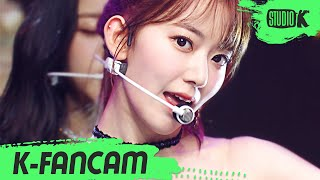 [K-Fancam] 아이즈원 미야와키 사쿠라 직캠 'FIESTA' (IZ*ONE MIYAWAKI SAKURA…