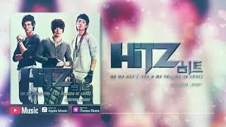 Hitz - Na Wa Neo (You N Me Falling In Love) (Official Video Lyrics) #lirik