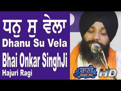 Bhai-Onkar-Singh-Ji-Sri-Harmandir-Sahib-Japani-Park-Rohini-18-May-2019-Delhi