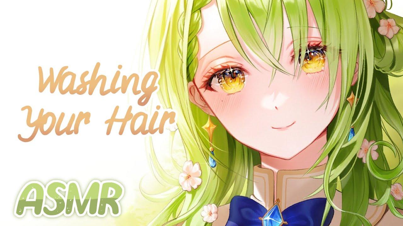 Download 【Fauna's ASMR】 Washing Your Hair ✿ Fauna's Hair Salon #holoCouncil