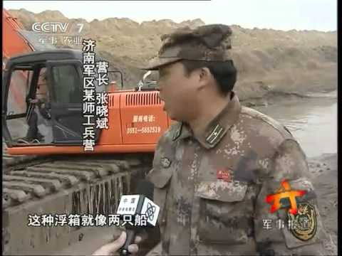 China CCTV broadcasts SUNTON swamp buggy excavator used in China National Drought Resisting Project.