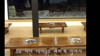 [노아디자인가구] 일식집에서 사용하는 의자와 테이블을 …
