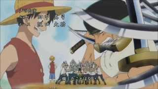 One Piece || Glad You Came